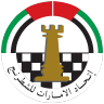 UAE CHESS